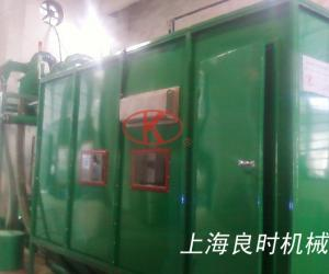 Special sand blast room built for a company in Changzhou, Jiangsu